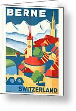 Berne Switzerland - Restored Greeting Card