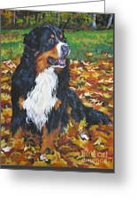 Bernese Mountain Dog Autumn Leaves Greeting Card