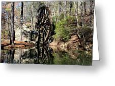 Berry College Water Wheel Greeting Card