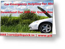 Best And Affordable Car Services Company. Greeting Card