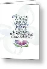 Best Mom Greeting Card by Judy Dodds