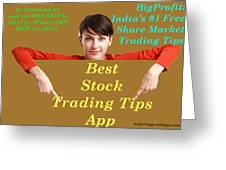 Best Stock Trading Tips App - Bigprofitapp Greeting Card