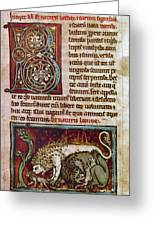 Bestiary: Lion Greeting Card