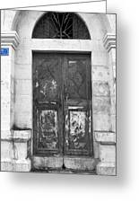 Bethlehem - Aged Door Greeting Card
