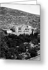 Bethlehem - Artas Convent Year 1900 To 1925 Greeting Card