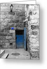 Bethlehem - Blue Old Door Greeting Card