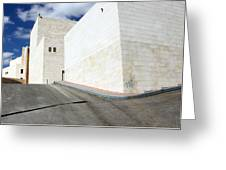 Bethlehem - Convention Palace Street Greeting Card
