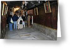 Bethlehem - Grotto Of Nativity 2009 Greeting Card