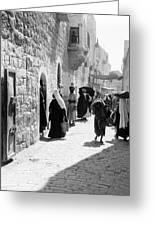 Bethlehem - Hard Working Woman Greeting Card