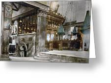 Bethlehem - Inside Nativity Church 1890 Greeting Card