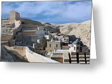 Bethlehem - Mar Saba Monstary 2010 Greeting Card