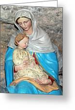 Bethlehem - Milk Grotto Church  Greeting Card