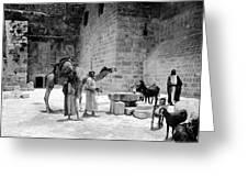Bethlehem - Nativity Church 1920s Greeting Card