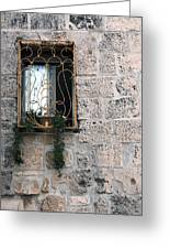 Bethlehem - Nativity Church Window Greeting Card