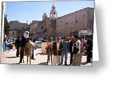 Bethlehem - Nativity Square Demonstration Greeting Card