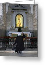 Bethlehem - The Rosary Greeting Card