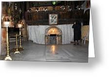 Bethlehem - Woman During Pray Greeting Card