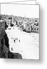 Bethlehem 1889s Greeting Card