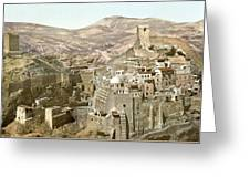Bethlehem Mar Saba Monastery Greeting Card