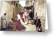 Bethlehem Market 1900 Greeting Card