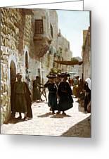 Bethlehem Merchant Street Greeting Card