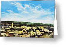 Bethlehem New Day Greeting Card