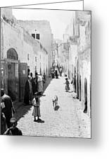 Bethlehem The Main Street 1800s Greeting Card