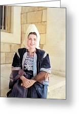 Bethlehem Traditional Dress 1940 Greeting Card