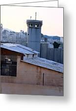 Bethlehem Watchtower Greeting Card
