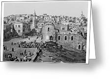 Bethlehem Year 1890 Greeting Card