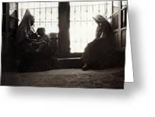Bethlehemites At Home Greeting Card