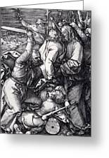 Betrayal Of Christ 1508 Greeting Card