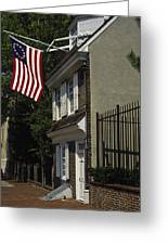 Betsy Ross House Philadelphia Greeting Card