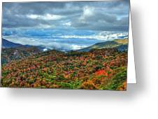 Between The Clouds Blue Ridge Parkway North Carolina Art Greeting Card