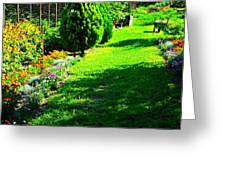 Beutifull Garden Greeting Card