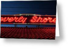 Beverly Shores Indiana Depot Neon Sign Panorama Greeting Card