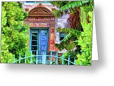 Beyond The Gate  Greeting Card