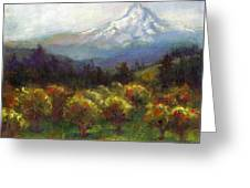 Beyond The Orchards Greeting Card