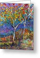 Beyond The Woods Greeting Card