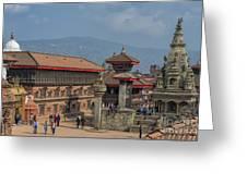 Bhaktapur Durbar Square In Kathmandu Valley, Nepal Greeting Card