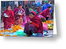 Bhaktapur Holi Market Greeting Card