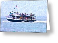 Bhi Ferry Greeting Card