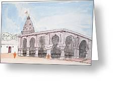 Bhimashankar Jyotirling Greeting Card