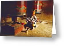 Bhutan Pilgrim Greeting Card
