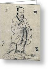 Bian Que, Ancient Chinese Physician Greeting Card