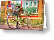 Bicycle Art Greeting Card