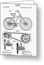 Bicycle Patent 1890 Greeting Card