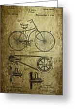 Bicycle Patent  1890 Greeting Card