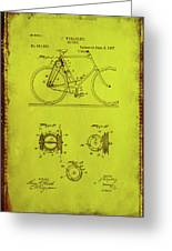 Bicycle Patent Drawing 4d Greeting Card