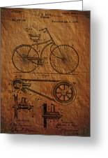Bicycle Patent From 1890 Greeting Card